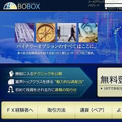 BOBOXの画像
