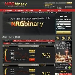 NRG binaryの画像