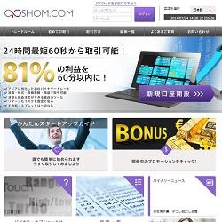 Opshom com(オプションコム)の画像