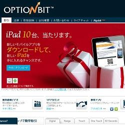 Option Bitの画像