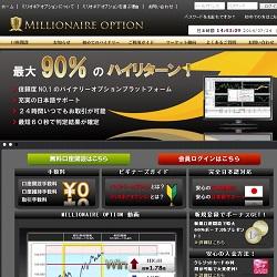 Millionaire Optionの画像