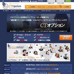 CT Optionの画像