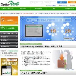 Option Ringの画像