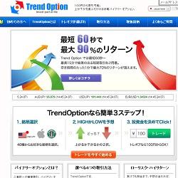 Trend Optionの画像