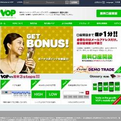 ブイオプ(VOP)の画像