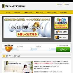 PRIVATE OPTIONの画像