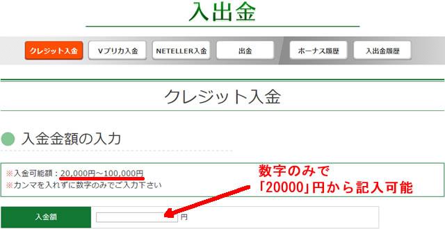 トレード200入出金