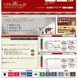 VIP OPTIONの画像