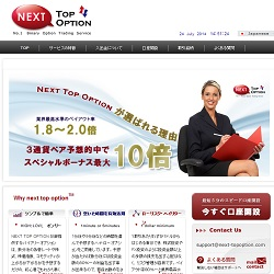 Next Top Optionの画像