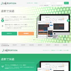 ジェットオプションの画像